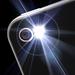 Flashlight LED ®